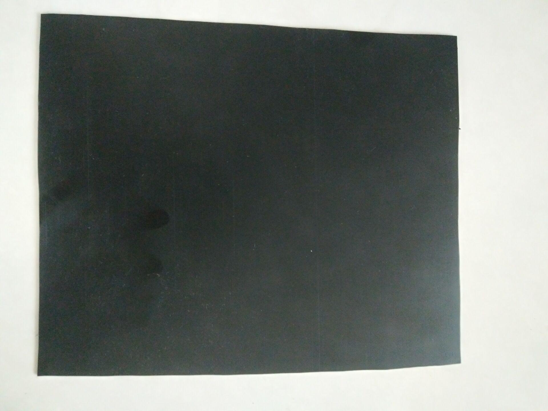 EVA覆膜防水板